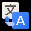 Traductor Offline Google