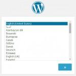 WordPress pantalla de selección de idioma
