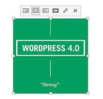 Nuevo editor de imágenes en línea de WordPress 4.1