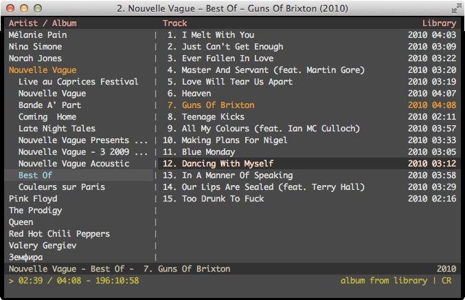 cmus, reproductor de audio de terminal